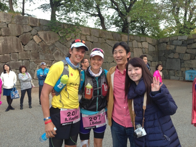 Together with our awesome Superfriends Tomo & Miho at the wall of Nagoya Castle before the race.