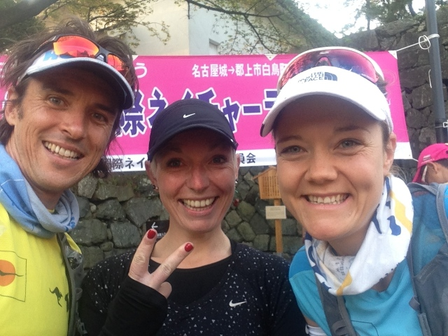 With Holland's Leonie (centre) and Jess at the start of the first day.